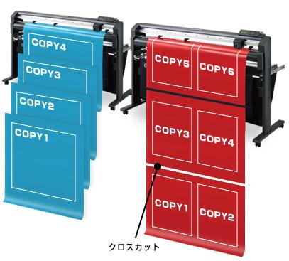 コピー機能の強化(ARMSコピー)