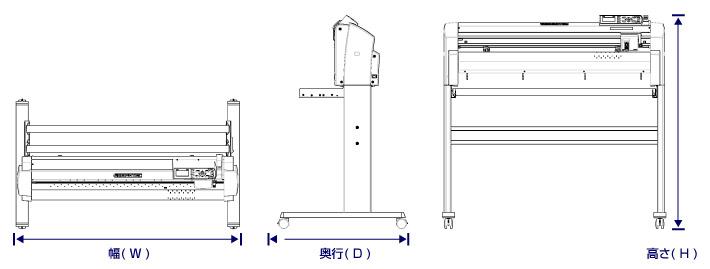 カッティングプロッタ FC8600寸法