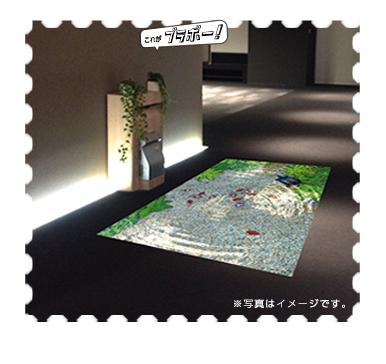 店舗・オフィス用マットブラボーマット