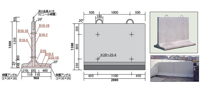 高さ1500コンクリート用壁の図面