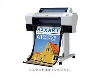 PX-7550S本体画像