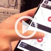 メールマーケティングを動画活用セミナー