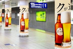 【柱巻広告制作】駅構内の柱に施工できる大判ポスター出力
