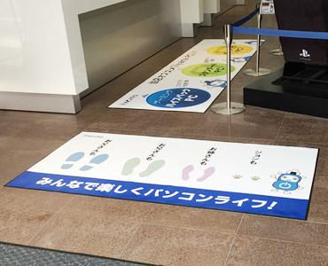床に貼るタイプの広告