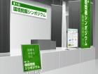 【学会・展示会ポスター印刷】反射性のないクロス(布地)ポスター