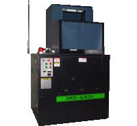 電熱式 発泡スチロール減容機(40kg/時)