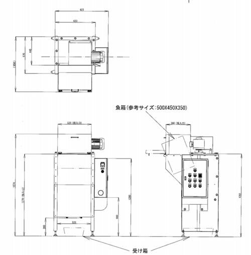 PE・PP・PS 発泡スチロール減容機の図面