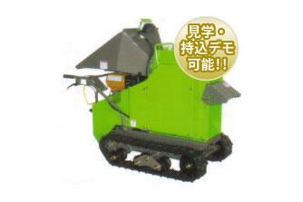 小型木材チッパー FO-120