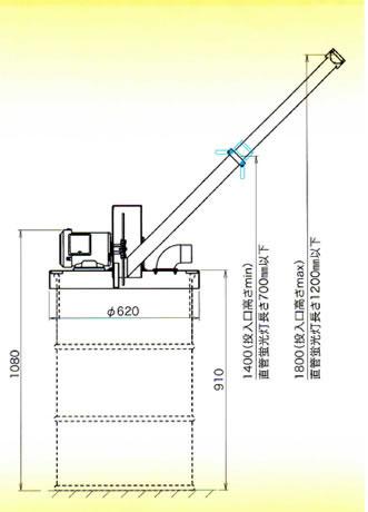 蛍光灯破砕機の図面