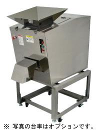 食品リサイクル粉砕機 3500型