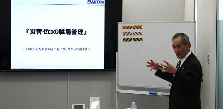 納入工事の増加に備えて、安全衛生講習会を実施しました。