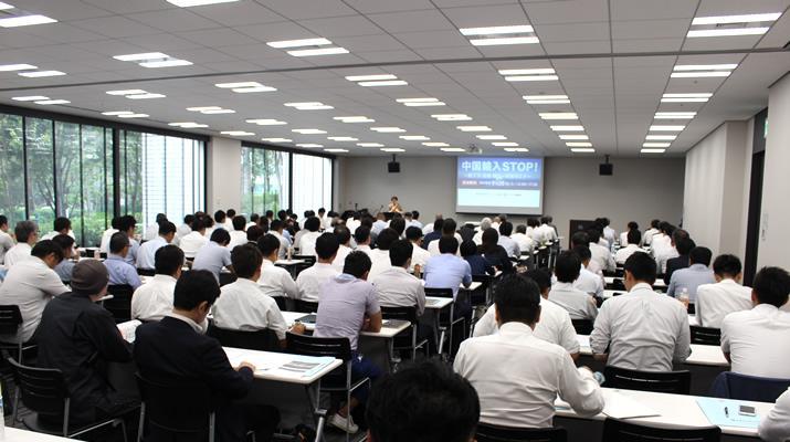 「中国輸入STOP!~廃プラ・古紙・雑品~対策セミナー」を開催いたしました