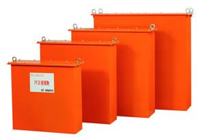 PCB 保管・運搬容器 オレンジボックス
