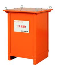 PCB 保管・運搬容器 オレンジボックスSKK-T3
