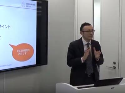 東京都 補助金活用セミナー(動画+資料)