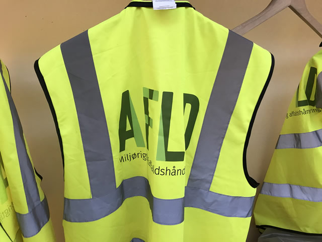 AFLD廃棄物処理センター