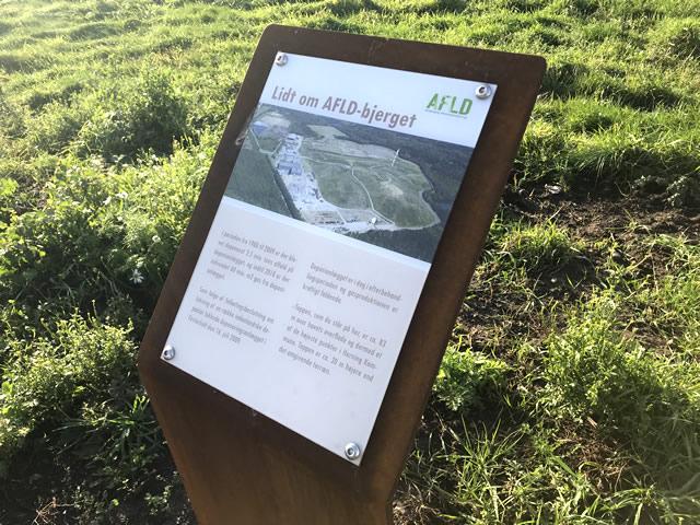 埋立後の土地は緑化されています。