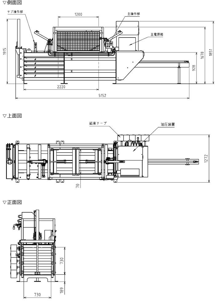 横型半自動ベーラーの図面