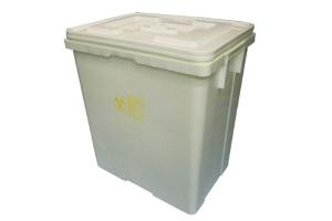 プラスチック製 感染性廃棄物処理容器メディカルペールシリーズ K#50-N 容量50L