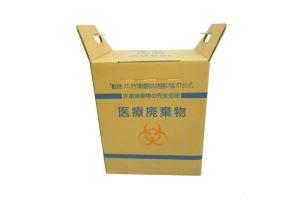 ダンボール型 医療廃棄物容器