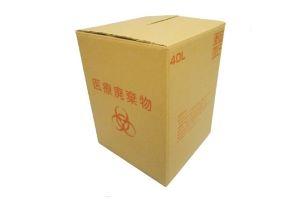 ダンボール型 医療廃棄物容器メディカートンA式40 40L容量クラス