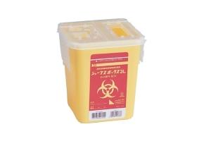 注射針用 小型廃棄容器シャープスボックス 容量3Lクラス