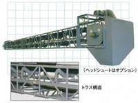 舟底型3点キャリヤローラー式
