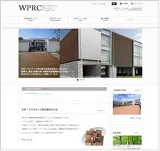 WEBサイト作成事例6