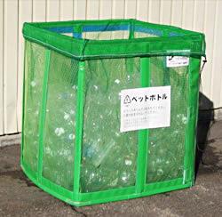 資源回収ボックス