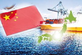 中国の雑線輸入規制の問題も解決