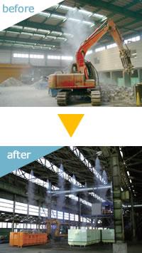 廃棄物中間処理工場
