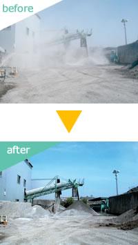 アスファルト合材工場 製品ヤード