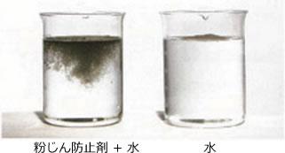 木粉を入れた状態。左の粉じん防止剤入りの水は、水と木粉がよくなじんでいます。