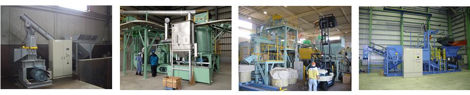 RPF製造機導入をサポート