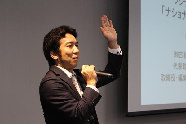 有限会社古紙ジャーナル社 代表取締役 本願貴浩氏