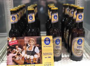 ARJES(アリエス)にちなんだドイツビール