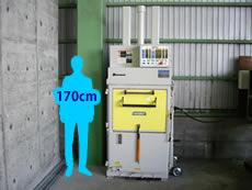 縦型圧縮梱包機