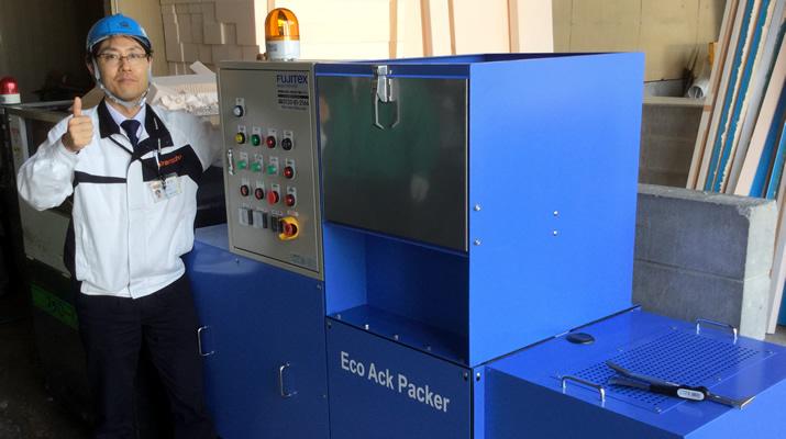 冷蔵車・冷凍車の制作過程で発生する大量の断熱材。固くて溶けにくい、断熱材用の発泡スチロール溶融機