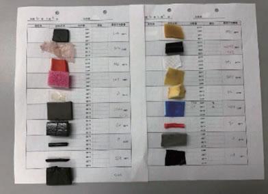 品質向上の為、RPF原料のサンプルを記録