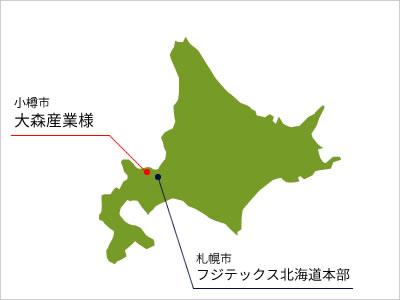 フジテックスは札幌市に北海道本部を構えています。