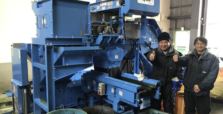 小樽市の大森産業様へコンパクトな缶びん選別プレス機を納入いたしました
